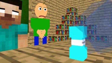 我的世界动画-怪物学院-巴迪翻水瓶-HAIDY MONS