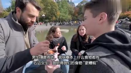 老外在中国:纽约路人第一次吃猪蹄,反应很有趣,感觉很好吃!