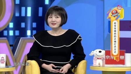 拜托了妈妈 2019 蒋小涵 以身作则为孩子树立榜样