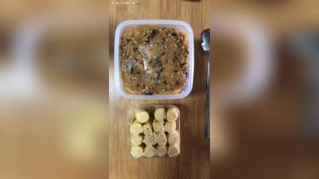 肉松蜜豆盒子, 有点没加热透, 但是一样很好吃, 有在伯爵旅拍