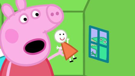 小猪佩奇全集:小猪佩奇有一个可爱的布娃娃