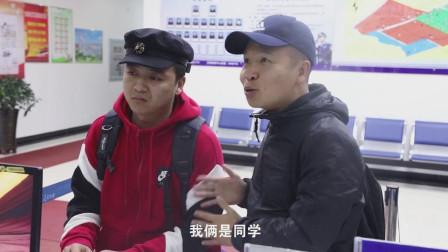 四平警事:张道长吴书记化身大学生,光腚拍裸条陷身套路贷!