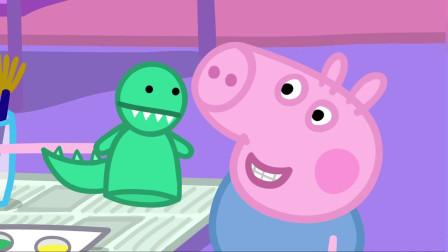 小猪佩奇全集:堂姐送给乔治的礼物