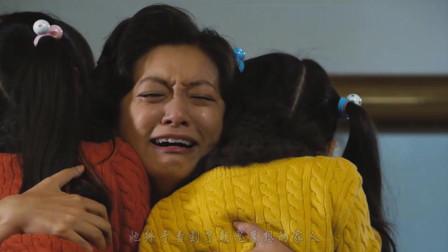 《和声》:走进女子监狱的生活,没有肮脏和可怕,充满了泪点和感动