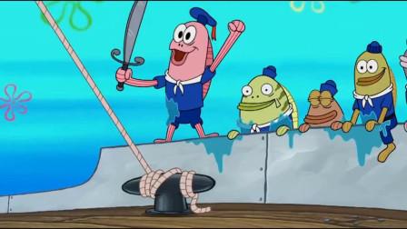 海绵宝宝:关键时刻,蟹老板的救星到了