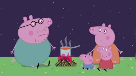 小猪佩奇全集:猪爸爸肚子饿了,肚子发出了声音