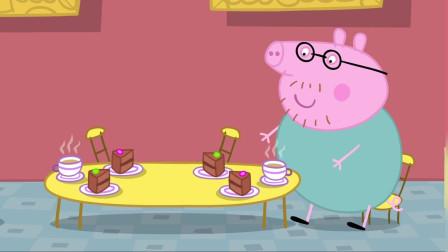 小猪佩奇全集:哇,好多蛋糕呀,真好吃