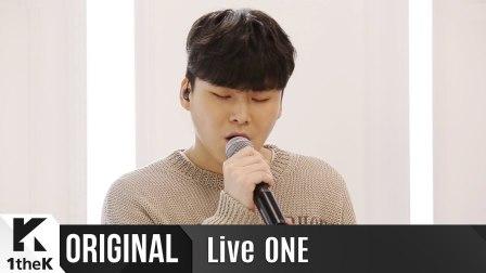 [中字]LiveONE: Full ver.杨多一(Yang Da Il)_ Tonight