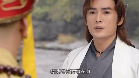 唐僧说取完经要去拜访杨戬,杨戬立马拒绝,这反应也太大了