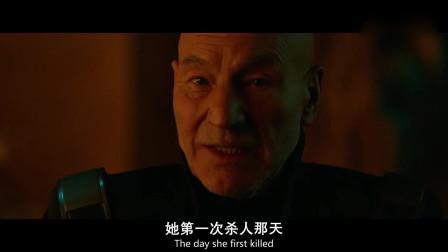 X战警:逆转未来,看教授说哨兵计划启动的是这样的。