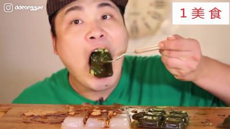1美食,韩国胖哥吃超Q弹果冻,撒上抹茶粉味道更好