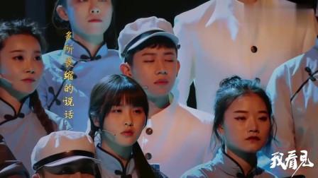 湖南卫视五四文艺晚会 众星齐唱《我们的青年时代》
