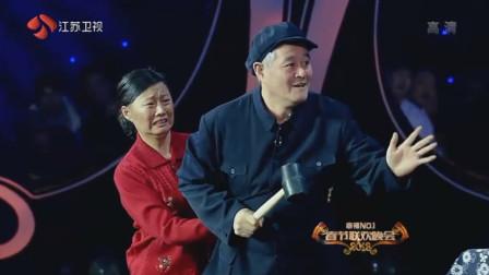 有钱了:小偷误以为赵本山和他是同行!还要带他们一起行窃!