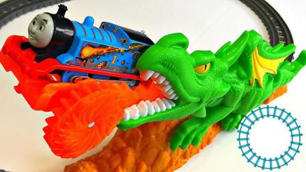 好好玩!萌宝小正太的恐龙隧道原来是这样玩的?托马斯小火车趣味玩具故事