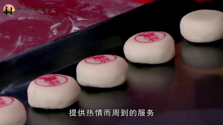 苏州稻香村:大时代下的小人物精神,唯有美味永恒