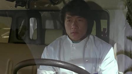 快餐车:洪金宝挨揍,成龙跑过去看,不料成了一对难兄难弟!