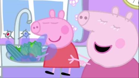 《小猪佩奇全集》乔治不喜欢吃蔬菜,只想吃蛋糕哦