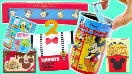 迪士尼盲盒小挂件首饰拆拆乐