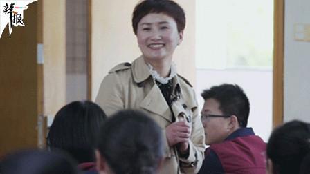 辣报 新华社资讯 这位时尚女教师 讲思政课好厉害
