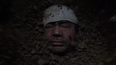 神探:刘青云独自回到了森林深处,将自己活埋