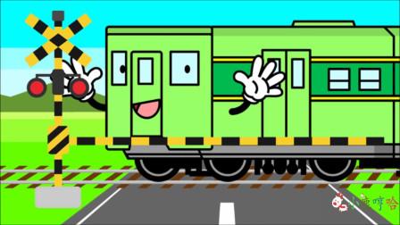成长益智玩具,卡通百变面包车行驶在火车轨道上,速度跟不上风景!