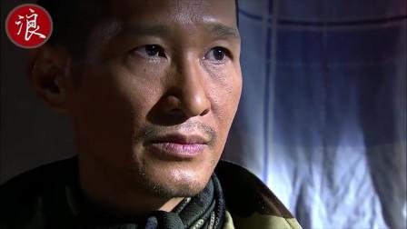 王劲松这段戏演的无可挑剔,怪不得天生的狠角色专业户
