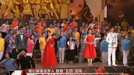 """晚间新闻 2019 """"五月的鲜花""""绽放青春风采"""
