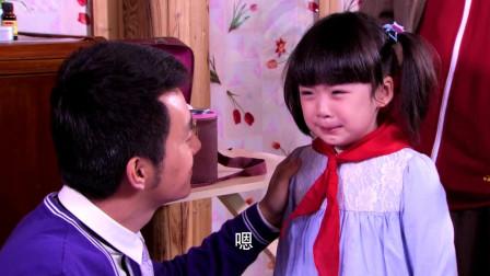 我的妈妈是天使:小雅看到妈妈生病很伤心,周医生去哄她