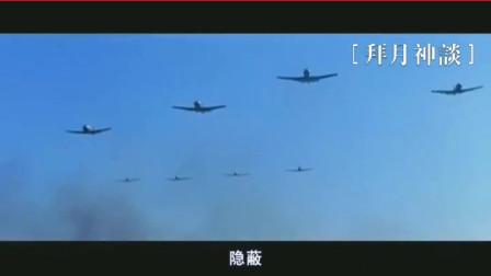 东北大决战中,林彪一次性让国军丢失11个美械师,东北军一下成为南下的主力