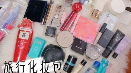 <_kinnni>旅行化妆包