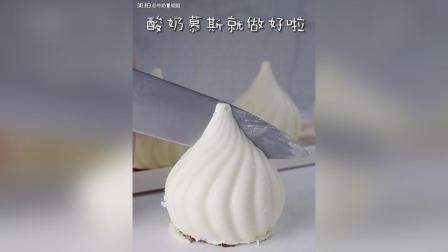 奥利奥酸奶慕斯, 超级简单又好吃的蛋糕今天分享给大家!