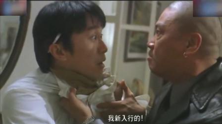吴孟达要周星驰做卧底送外卖,随后星爷凭借高超的演技骗过了所有人
