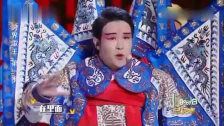 小沈阳周晓鸥一起演唱《粉墨人生》,王子文忍不住夸赞