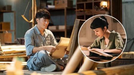 《筑梦情缘》定档5月6日 霍建华与杨幂合作太虐了