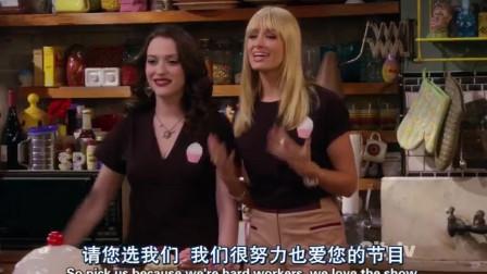 破产姐妹:好好的产品推荐会被姐妹俩拍成了18岁禁