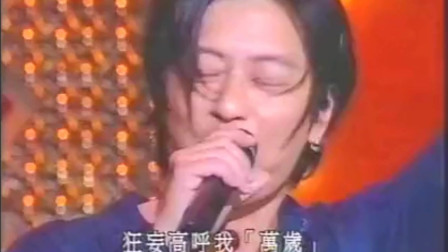王杰献唱金曲《万岁》,杰哥既霸气又摇滚的一首歌,估计很多人没听过