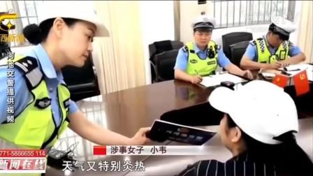 短视频火爆网络 两女子在宝马车顶嬉戏