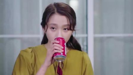 极光之恋:韩星子们玩游戏,一个口红闹笑话,他竟然涂口红