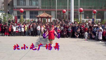 北小屯广场舞 红红的日子