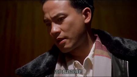 香港黑帮电影:古惑仔不肯说,吕良伟和任达华有办法对付他