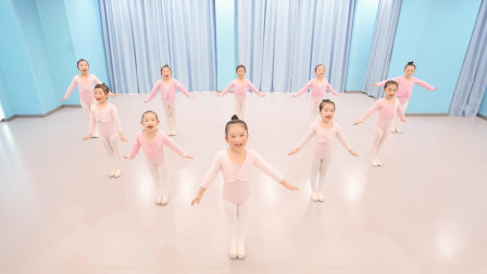萌娃来袭,带你看少儿中国舞小课堂~
