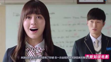校园暴力电影,可怕的韩国电影三分钟看完《蚯蚓》