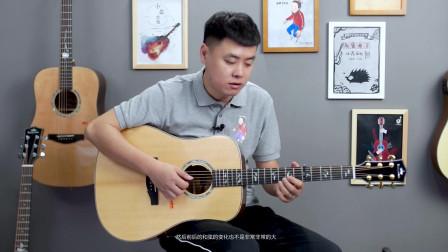 赵雷《阿刁》吉他教学——小磊吉他教室出品