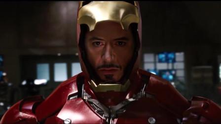 钢铁侠超燃混剪,还记得第一部里的打铁声吗