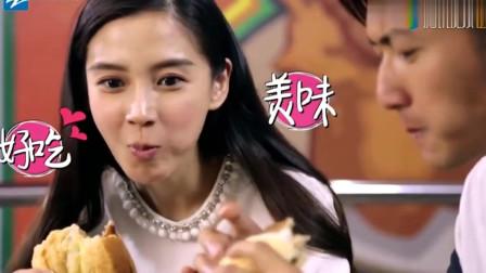 锋味2018:Angelababy谢霆锋吃猪扒包,好大好有食欲,一口下去太过瘾了!
