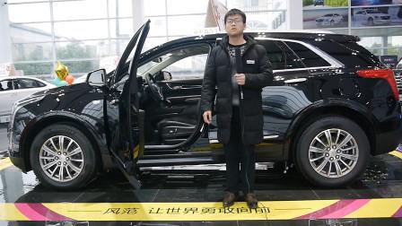 凯迪拉克是美国通用汽车公司旗下的一个豪华汽车品牌,在行业内创造了无数个第一,成为汽车工业的领导性品牌。