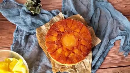 菠萝季最不可错过的甜品,焦糖菠萝蛋糕