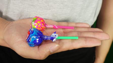 魔术教学:为什么手一晃,棒棒糖瞬间就变了?慢动作演示真简单!
