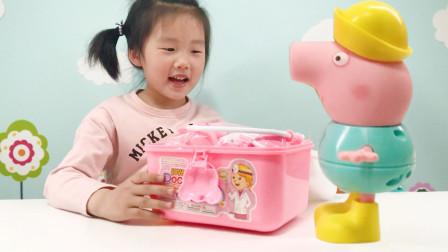 小猪佩奇的医生玩具,给小宝宝检查牙齿,做个健康的乖崽崽!