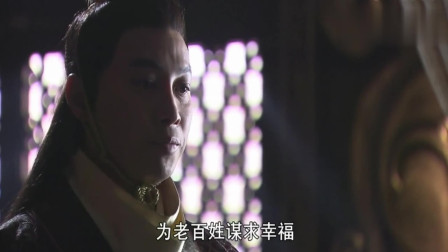太漂亮了!女神仙给皇上占卜,面纱被吹落露出真容,皇上看傻了!
